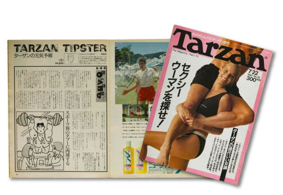 article_20160729_700_talk_mag1