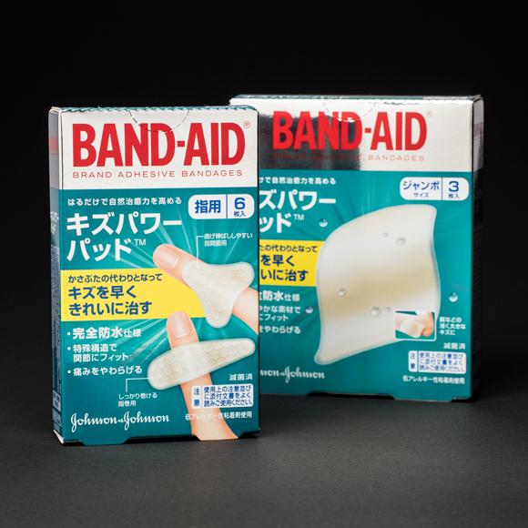 部位に応じて全7種(サイズ違いあり)。どんな傷にもOKというわけではない、ニキビ、湿疹などに使ってはいけない。www.band-aid.jp