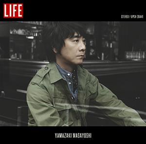 『LIFE』山崎まさよし UNIVERSAL MUSIC/DVD付き特別盤4,000円、CDのみの通常盤3,000円。