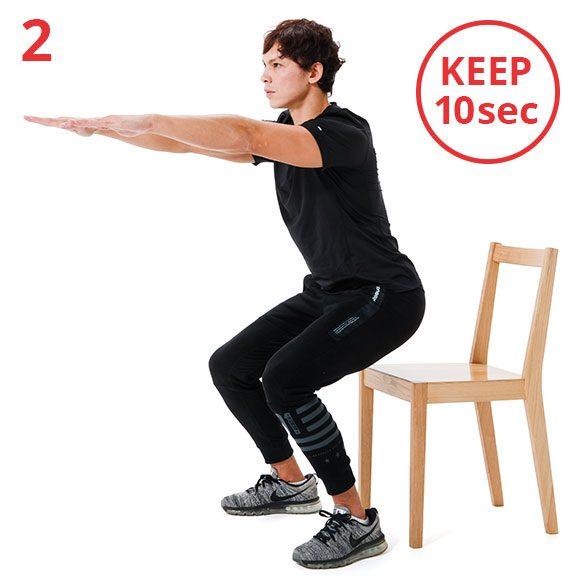 最後の10回目に、椅子に座るギリギリ直前の姿勢を10秒間キープ。これで1セット。3セット繰り返そう。