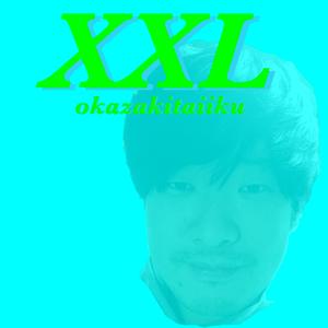 『XXL』