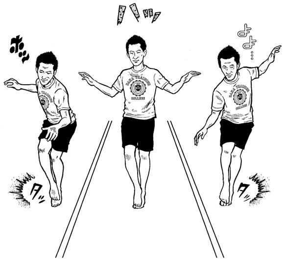 バカカレ84限目
