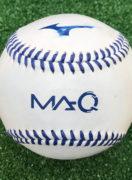 感覚の数値化で野球が進化する!《MAQ》(マキュー)