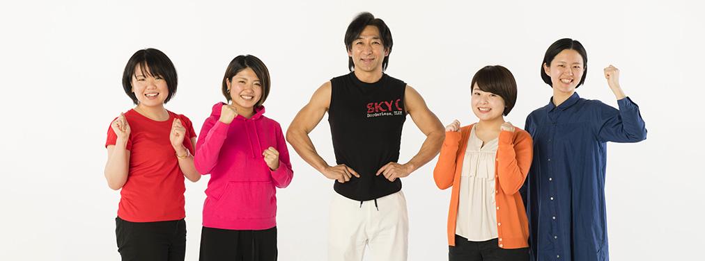 トレーニング+漢方で、リバウンドしにくいカラダへ!〈PR〉