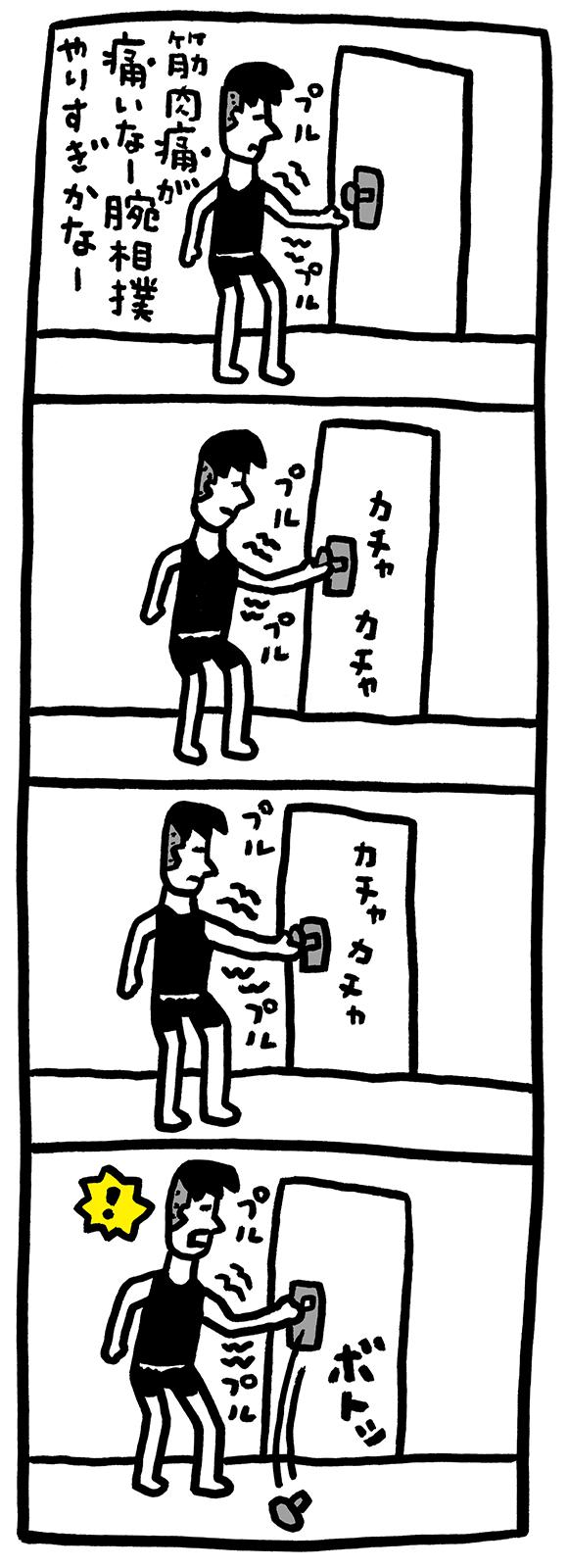 mon_20180416_img1