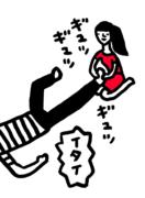 運動の前後にはツボ押しで足裏の痛みをケアしよう!