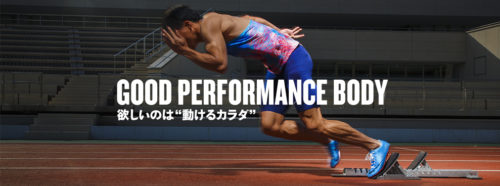 Tarzan No. 741 GOOD PERFORMANCE BODY