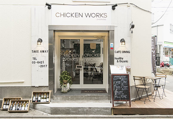 CHICKEN WORKS 緑ヶ丘店