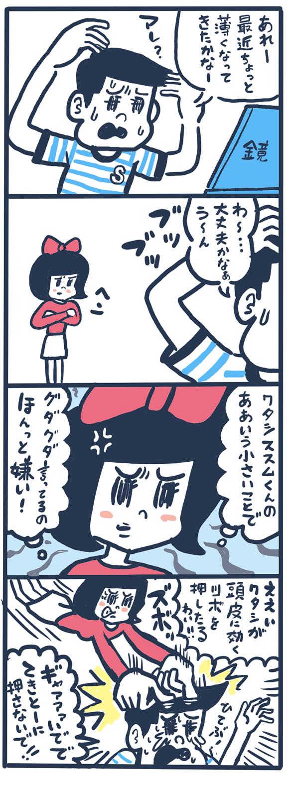 mon_20180604_img1