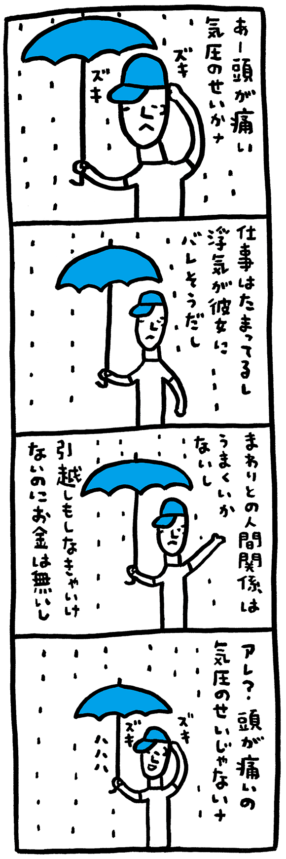 mon_20180611_img1