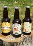 自然の中で飲みたい、高尾生まれのビール!