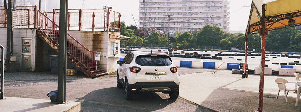 RENAULT CAPTUR drive to シティカート