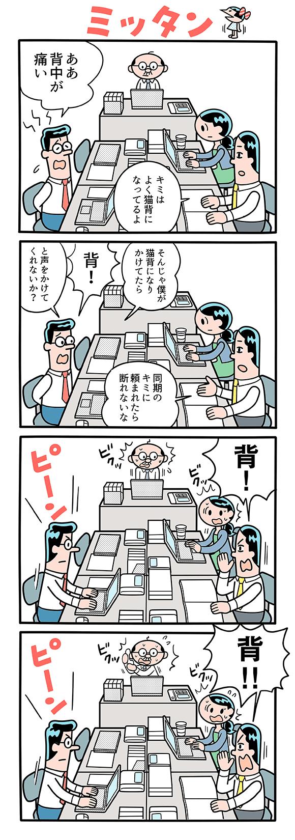 mon_20180625_img1