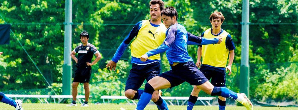 小林 悠(サッカー選手)インタビュー「温かいサポーターに、Jリーグで2連覇して恩返しがしたい」