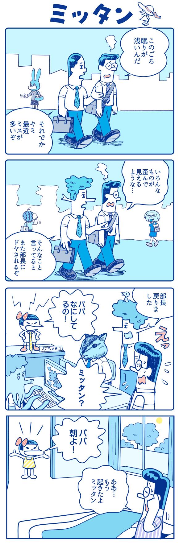 mon_20180723_img1