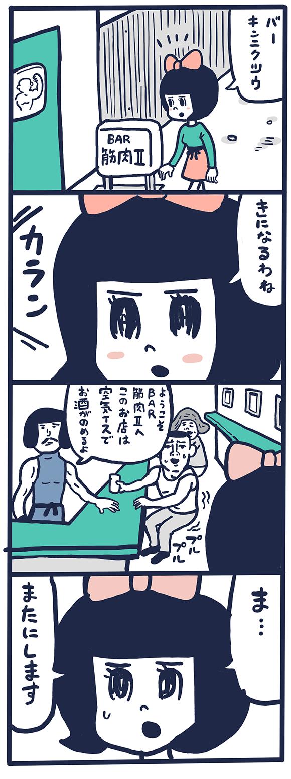mon_20180827_img1