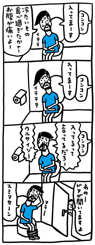 mon_20180903_img1