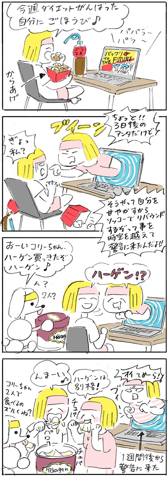 mon_20180910_img1-2